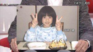 今田美桜の幼少期