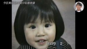 今田美桜の2歳の写真