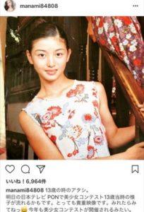 13歳の橋本マナミ