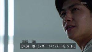 仮面ライダーシリーズの桜木那智