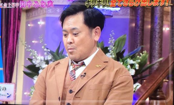 無精髭の有田哲平