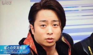 30代の櫻井翔